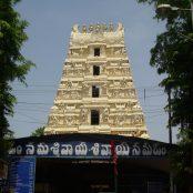 srisailam-gopuram