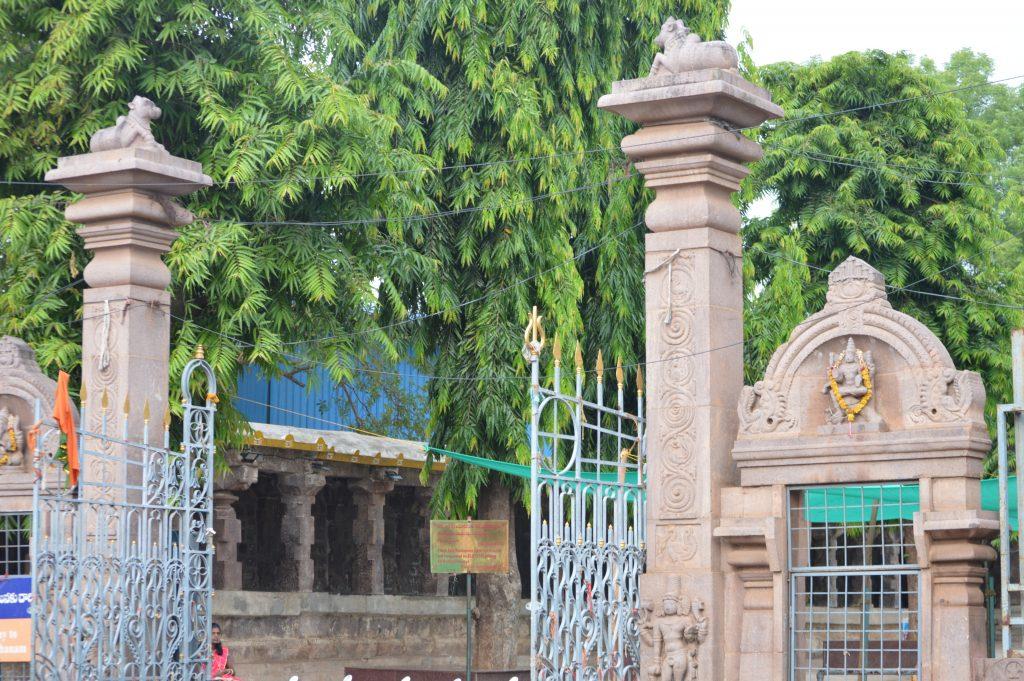 Srisailam Main Entrance