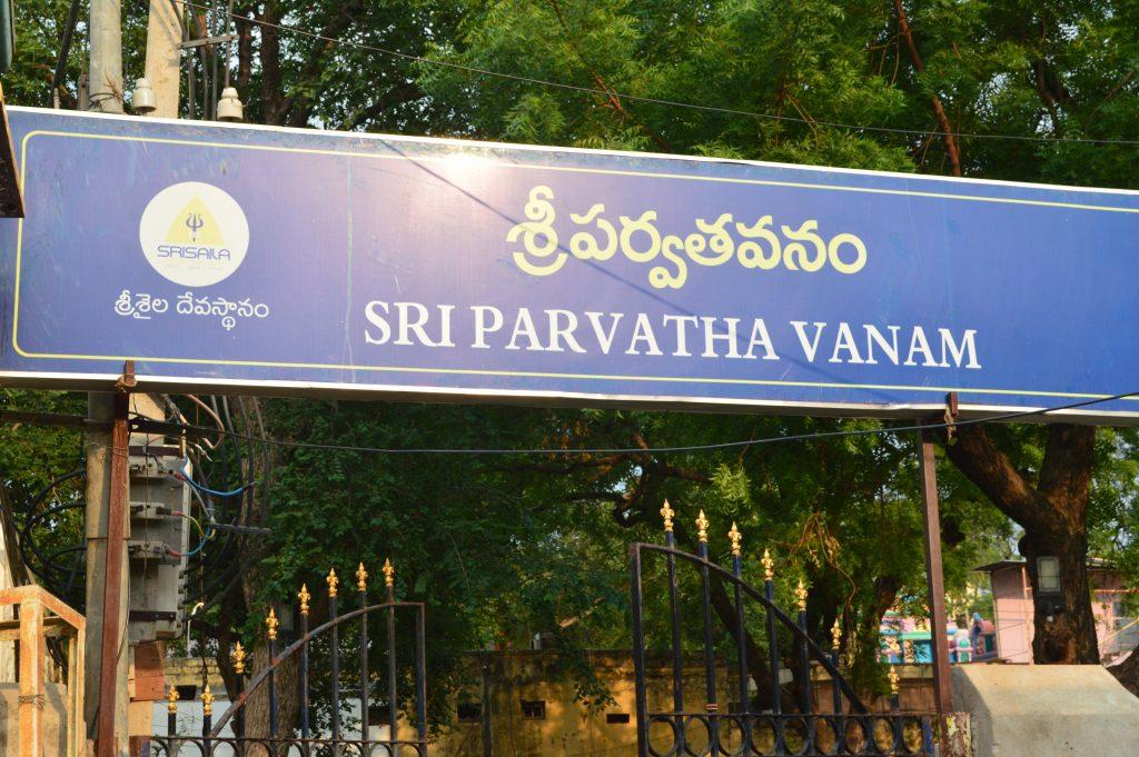 Sri Parvatha Vanam
